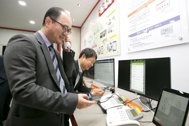 KT, 기업용 토탈 ICT 솔루션 '기가오피스' 체험존 구축