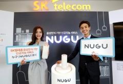 IT기업에 이어 이통사까지···AI에 빠진 한국