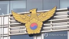 안산 사무실서 남녀 4명 숨진채 발견···동반자살 추정