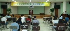 고흥군, '중증장애인 생산품 우선구매 교육' 개최