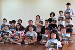 전주지역 초등 사회교과서 한지로 제작