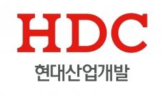 현대산업개발, 서울시 복지상 후원자 부문 우수상 수상