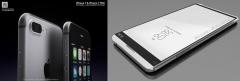 하반기 스마트폰 대격돌, LG·애플 주가 오를까?