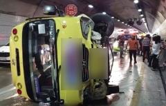 터널내 교통사고 치사율, 일반 사고보다 2.3배 높아