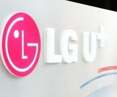 법인폰 일반판매한 LGU+, 열흘 영업정지·과징금 18억