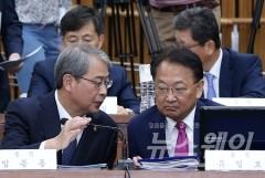 경제팀도 '휴업'…내년 정책 손도 못대
