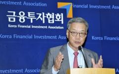 """고개 떨군 황영기 회장 """"ISA 수익률 오류, 협회 부끄럽다"""""""