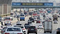 전국 고속도로 양방향 정체, 서울→부산 8시간