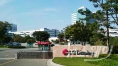LG디스플레이, 유럽 LCD 모듈공장 청산···OLED 가속화