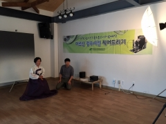 aT, 농촌 어르신 건강 기원 재능기부 활동