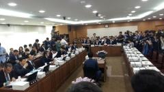세종시 첫 국감 파행…  '반쪽짜리'