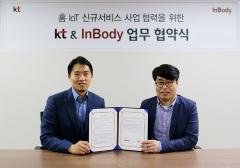 KT·인바디, IoT 헬스시장 선도를 위해 맞손