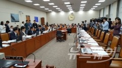 미방위, 국감 이틀째도 '파행'…최성준 방통위원장 불참 논란