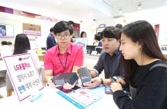 이통3사, 갤럭시노트7 판매 재개…프로모션 기간 연장
