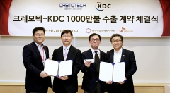 SKT 육성벤처 '크레모텍', 美유통기업과 계약…1천만달러 수준