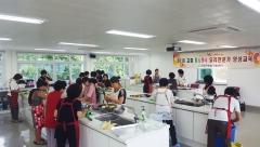 고흥군, '8품9미 요리전문가 양성교육' 실시