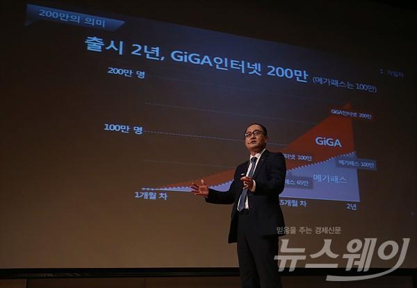 """강국현 KT 전무 """"기가인터넷 4조5천억원 투자"""""""
