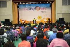 고흥군, '제3회 거금 도시락 대잔치' 개최