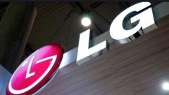 LG 하반기 공채 인적성, 전국 14개 고사장서 진행