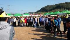 임실군, 군민화합 어울림한마당 잔치 '성황'
