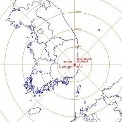 경주 규모 3.3 지진, 울산·대구도 진동 감지···시민들 '불안' 문의 전화 빗발