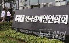 다보스포럼 '한국의 밤' 행사, 올해는 사라진다