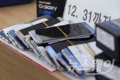 삼성전자, 공항서 갤노트7 대체폰 대여 서비스