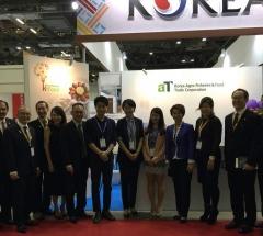 aT, 싱가포르 프랜차이즈 박람회 참가