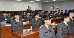 대구과학대, 장광현 육군항공작전사령관 초청 특강