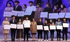대경대, 학생 인증제 'DK-STAR' 도입