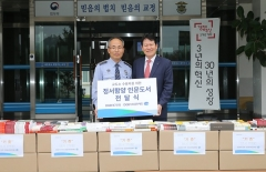 DGB사회공헌재단, 교도소 수용자 위한 도서 지원