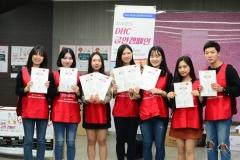 대구보건대, 대학생 건강특강 및 금연 캠페인 개최