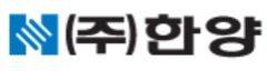 한양, SK그룹 출신 대거 기용