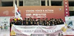 aT, 중국에서 청년일자리 지원방안 모색