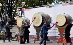 aT, 서울의 정상에서 한과 문화 페스티벌 개최