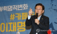 """이재명 성남시장 """"김무성ㆍ유승민 정계 은퇴해라"""""""