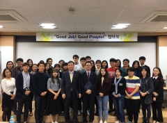 aT, 식품기업과 손잡고 청년일자리 창출 앞장
