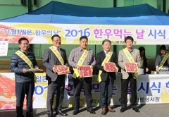 경북농협, 한우 홍보 무료 시식행사