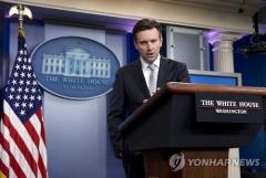 """백악관 """"최순실 사태, 개입 않겠다…한미 동맹은 굳건"""""""