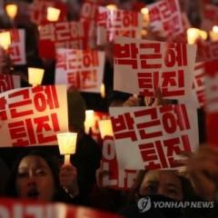 """""""박근혜 퇴진하라""""…시국선언 '위안부 할머니도 동참'"""