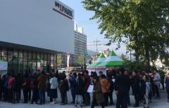 '동해 아이파크' 브랜드 파워 입증…주말 1만여명 방문