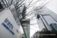삼성전자, 4Q 잠정 영업익 9조2000억원…전년비 49.84%↑(2보)
