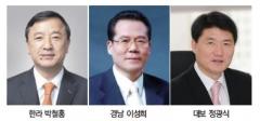 ③이성희·박철홍·정광식 빛났다