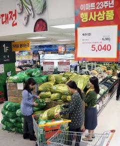 무 120%·배추 82%·풋고추 62%…김장철 물가 상승세