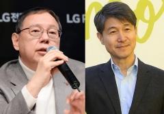 각자대표 1년…LG전자 연말 인사, 조성진 '맑음'·조준호 '흐림'