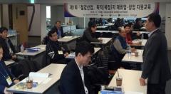 철강협회, 18일까지 '퇴직자 대상 재취업·창업교육' 개최