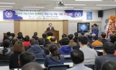 임실군 새농민회-귀농귀촌협의회, 재능나눔 희망포럼 개최