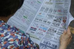 고삐풀린 금리 韓경제 파탄난다