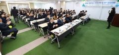 """aT, """"정부3.0 시대 제1회 혁신 페스티벌"""" 개최"""