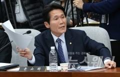 윤소하 의원실에 '흉기·협박편지' 택배 배달